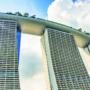 捷領華信的新加坡辦事處開業