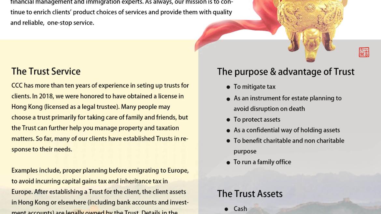 CCC Trust Leaflet 2021